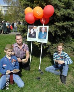Кемерово 9мая после парада Бессмертного полка Парк Победы