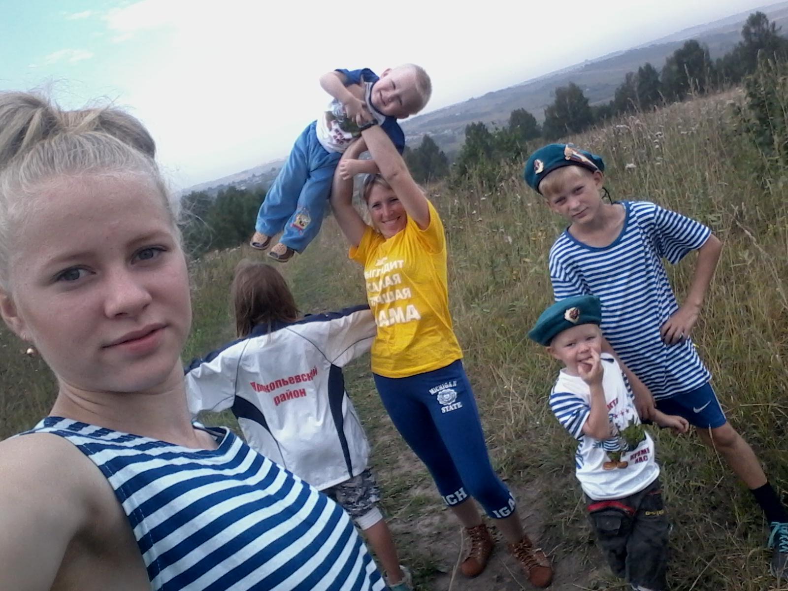 Моя земля -мое богатство,мои дети- мое счастье!