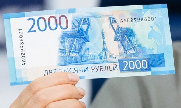 Кузбассовцы смогут проверить подлинность новых купюр в мобильном приложении