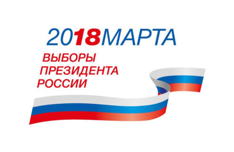Выборы-2018: вКрыму начали формировать корпус социальных наблюдателей